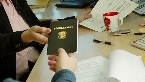 Департамент соцстрахования просит сохранить и предъявить старые трудовые книжки