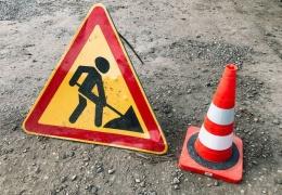 В Нарве отремонтируют дороги ведущие в садовые товарищества