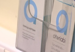 В Эстонии заработал круглосуточный телефон для жертв домашнего насилия