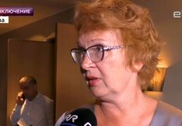 Покинувшие партию нарвские центристы сорвали выборы правления нарвского округа