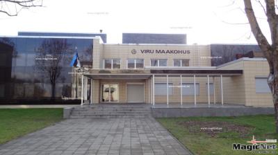 Нарвитянину придется в суде ответить за ложный комментарий в социальной сети Facebook