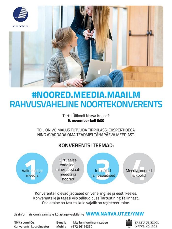 Нарвский колледж Тартуского университета проводит Международную молодежную конференцию по Медиа