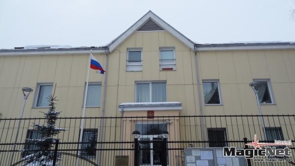 Россияне проведут пикет у стен Генконсульства РФ в Нарве