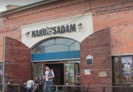 Нарвский клуб Ro-Ro откроет филиал в Таллинне