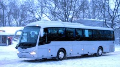 Суд рассмотрит заявление о банкротстве фирмы Narva Bussiveod