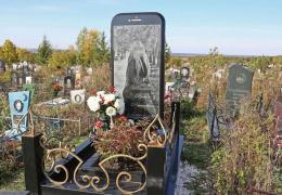 В Уфе появился надгробный памятник в виде iPhone 6