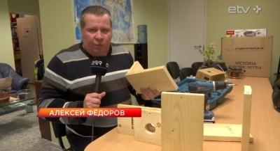 Ученый: в Эстонии существует реальная угроза эколовушек