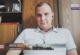 Из-за необдуманного комментария в Facebook с жителя Нарвы требуют 900 евро за подачу иска в суд