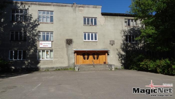 Скандал в Нарве: зарплаты мебельщикам обещают после банкротства