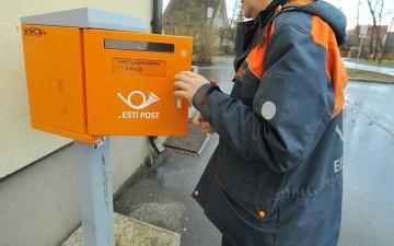 От жителей Нарвы и Нарву-Йыэсуу ждут предложений на тему расположения почтовых ящиков