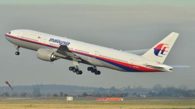 """Малайзийские власти планируют возобновить поиски """"Боинга"""""""