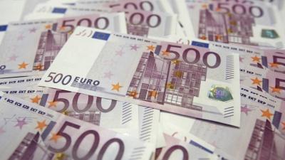Европейский центробанк рассматривает возможность упразднения купюр в 500 евро