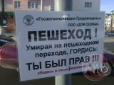 mebvyfki1be.jpg