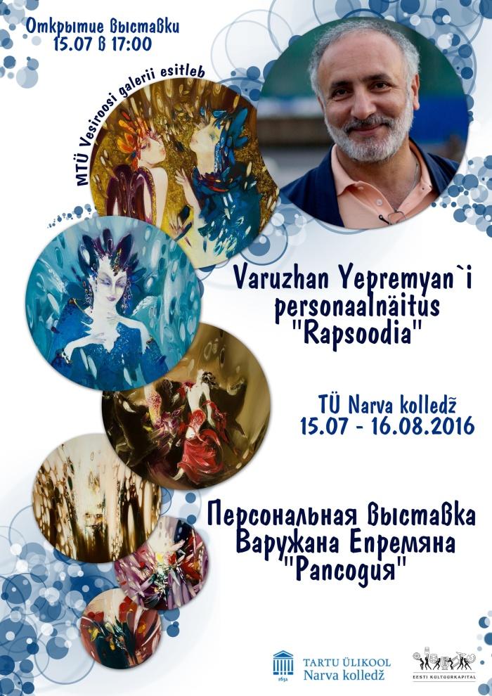 В Нарвском колледже ТУ открывается выставка художника Варужана Епремяна