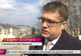 К 2021 году Силламяэ может стать туристическим городом Эстонии