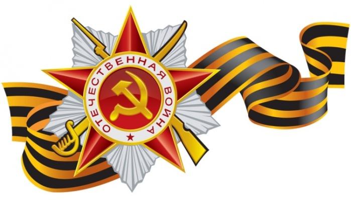 Программа празднования 70-летия Победы в Нарве