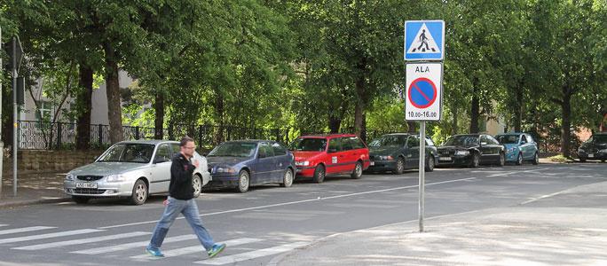 Штрафовать за неправильную парковку будут муниципальные чиновники