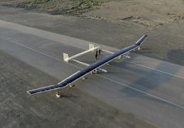 Китайцы успешно запустили дрон с размахом крыльев в 45 метров
