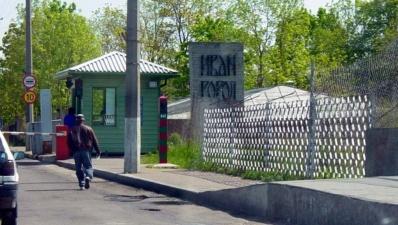Россия собирается расширить пункт пропуска на границе с Эстонией в Ивангороде