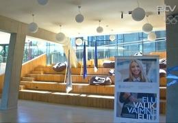 В Нарве проходит конференция об инвестициях в Ида-Вирумаа