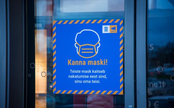 В Эстонии выявили еще 470 новых случаев заражения коронавирусом, скончались два человека