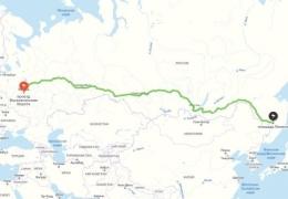 Из Москвы в Хабаровск на такси