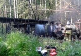 В Ярославской области разбился Ан-2, пилот погиб