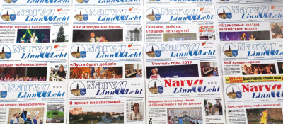 Ирина Янович подтвердила принятие решения о кадровых изменениях в газете Narva Linnaleht