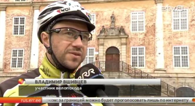 Участники велопробега из Нарвы в Нарва-Йыэсуу призвали построить велодорожку между городами