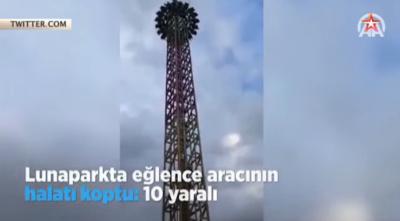 YouTube ВИДЕО: в Турции с 25-метровой высоты рухнула карусель с людьми