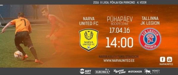 В воскресенье пройдет матч 4 тура чемпионата Эстонии по футболу, II лига, между Narva United FC и Tallinna JK Legion