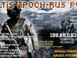 epochmod_rus.jpg