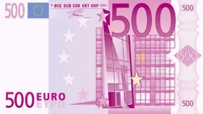 Европейский центробанк прекратил выпуск банкнот в 500 евро