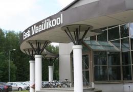 Для поступления в Эстонский университет естественных наук госэкзамены не потребуются