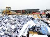 Китайские правоохранители уничтожают изъятое игрушечное оружие