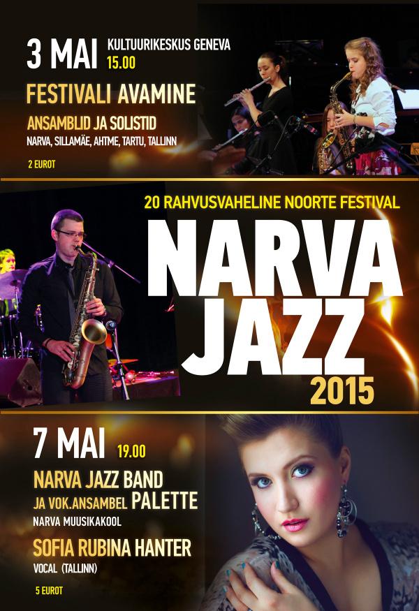 В заключительном концерте выступит «Narva Jazz Band» и вокальная группа «Palette».