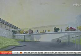 Музей Нарвского замка ждет капитальное обновление