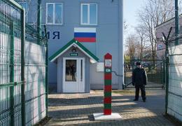 Золотые рубежи: зачем Эстония тратит 188 млн евро на укрепление границ с Россией