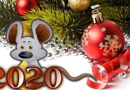 Когда наступает год Белой Металлической Крысы по восточному календарю