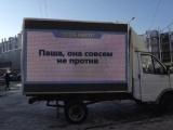 """0 """"Философская Газель"""" в Екатеринбурге"""