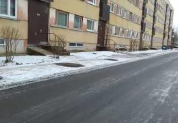 На внутриквартальные дороги выделено 150000 евро