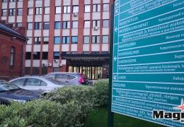 Нарвская больница планирует строить новое здание