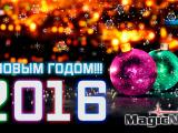 novgod_magicnet_2016.png