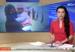 Главы самоуправлений Ида-Вирумаа ждут от беженцев в основном проблем