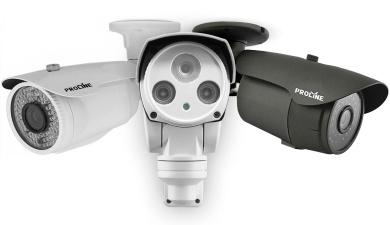 Камеры видеонаблюдения в домах можно ставить только с согласия всех жильцов