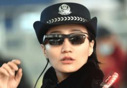 Китайские полицейские используют «умные» очки для поимки преступников