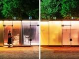 В Японии установили прозрачные туалеты с «умными» стёклами