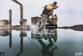 Нереальные кадры: катание на коньках над утонувшей тюрьмой в Эстонии