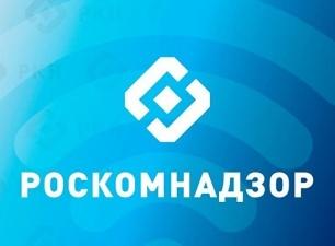Qiwi сообщила о проблемах из-за блокировки Telegram и сравнила Роскомнадзор со слоном в посудной лавке
