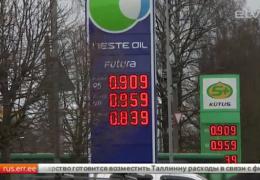 Повышение акцизов на топливо в Эстонии может вынудить транспортные фирмы заправляться в Латвии и Литве